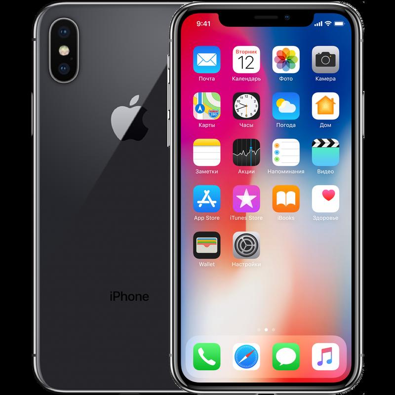 Apple iPhone X - 5.8'' - 3GB RAM + 64GB ROM - 12mp + 12mp + 7mp 4G