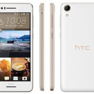 HTC Desire 728 Price in Nigeria