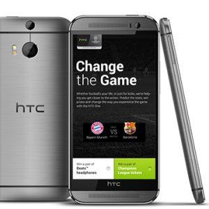 HTC One M8 Price in Nigeria