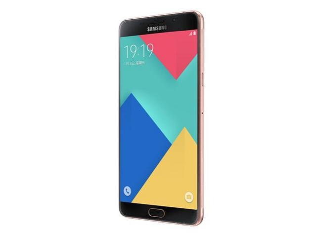 Samsung Galaxy A9 Pro Price in Nigeria