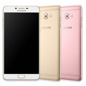 Samsung Galaxy C9 Pro Price in Nigeria