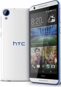 HTC Desire 820G Plus